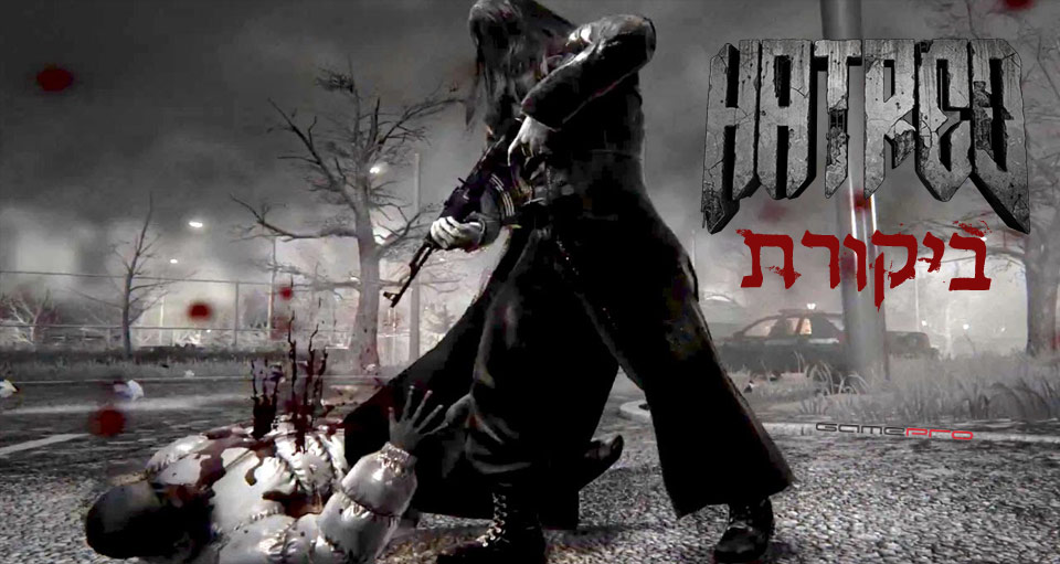 Hatred-GAME-REVIEW