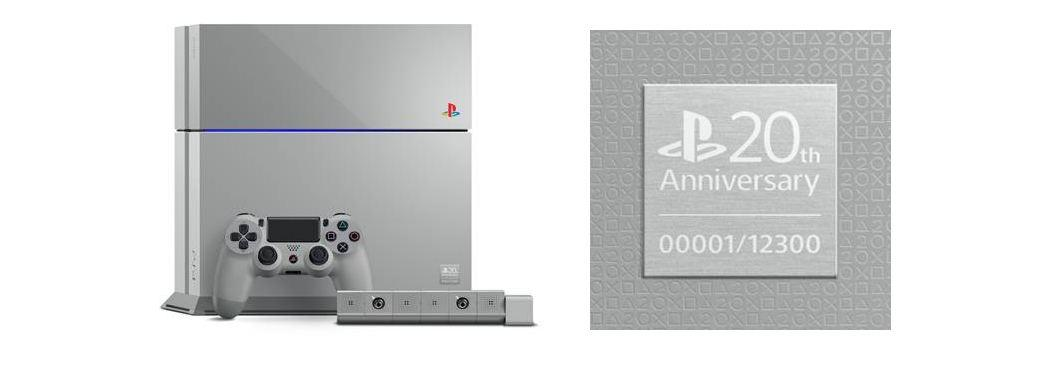 the first 20th Anniversary PS4 ever made