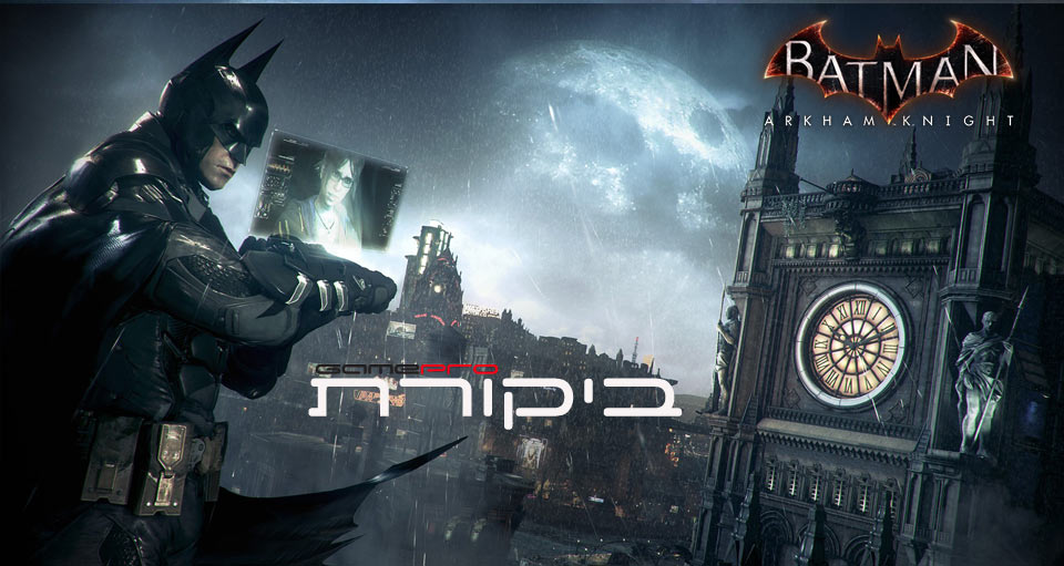Batman-Arkham-Knight-REVIEW