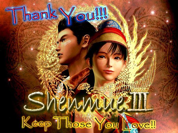 Shenmue 3 kickstarter