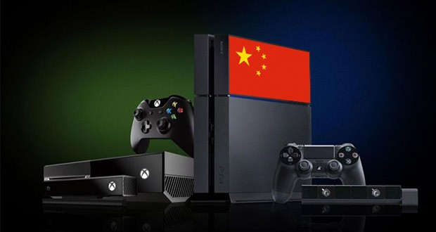 china-ends-ban-on-video-game-consoles