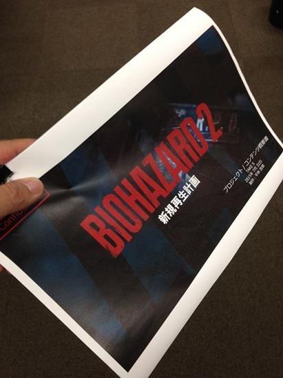 Resident Evil 2 Remake concept