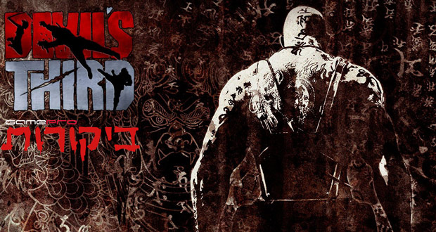 Devils-Third-review-roundup