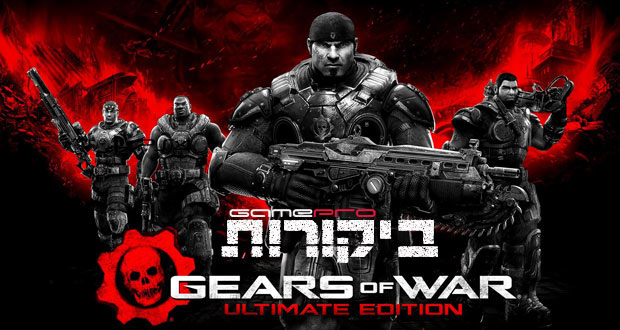 Gears-of-War-Ultimate-Edition-review-round-up