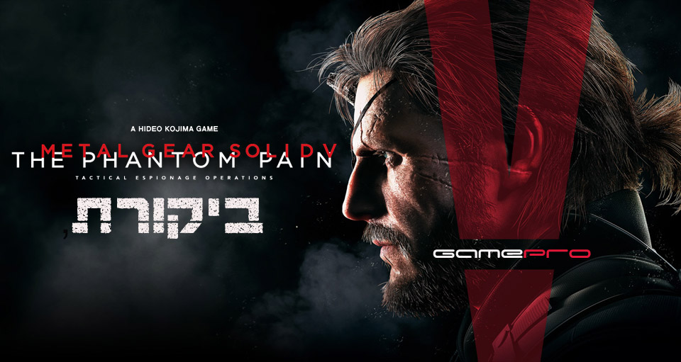 Metal-Gear-Solid-V-The-Phantom-Pain-review