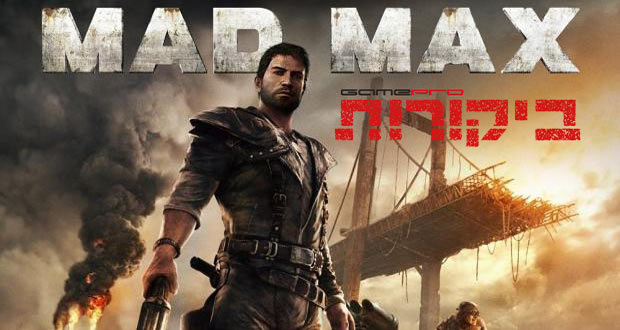 mad-max-review-round-up