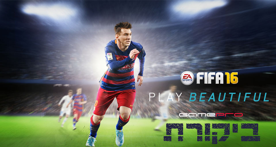 FIFA-16-REVIEW