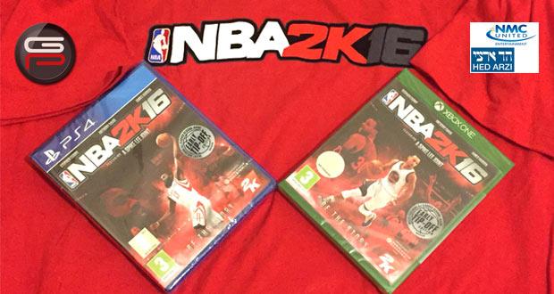 NBA-2K-בחינם-הגרלה-הד-ארצי