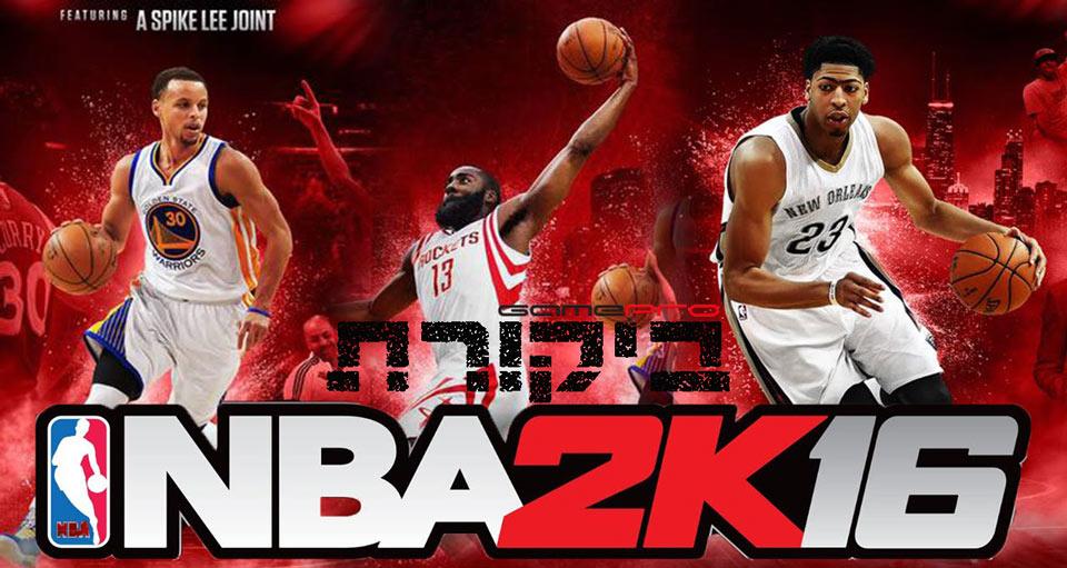 NBA2k16-review