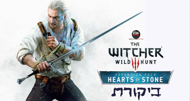 witcher-3-hearts-of-stone-review