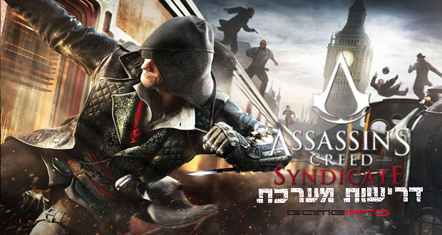 Assassins-Creed-Syndicate-PC-system-requirements