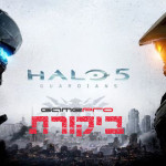 ביקורת: Halo 5: Guardians חסר נשמה