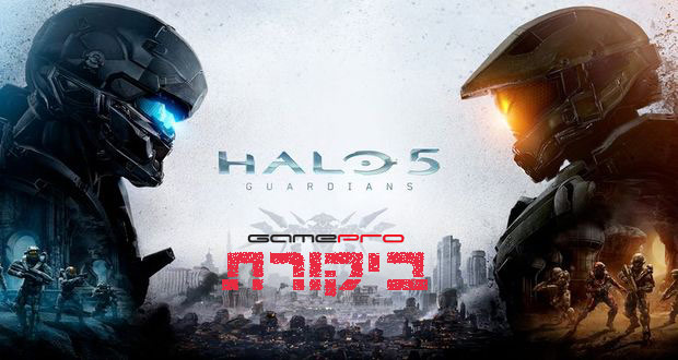 Halo-5-Guardians-review