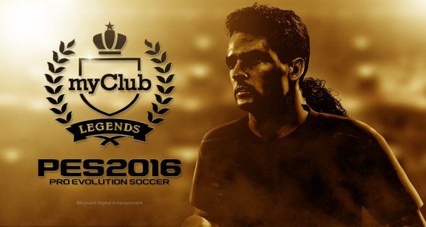 PES2016-myClub_LEGEND-FREE