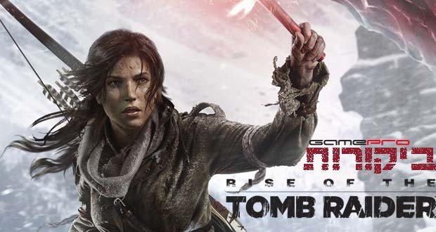 Rise-of-the-Tomb-Raider-review-roundup