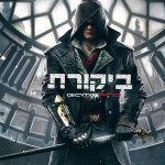 ביקורת משחק: Assassin's Creed Syndicate