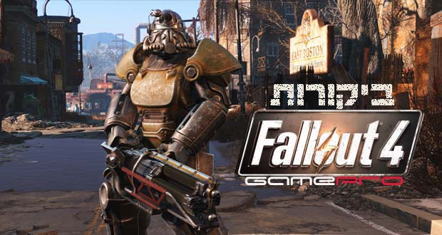 fallout-4-review-roundup