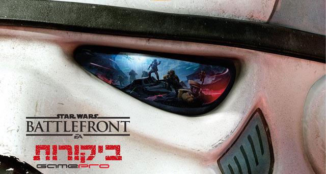 star-wars-battlefront-reviews-round-up