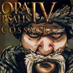 ביקורת: Europa Universalis IV: The Cossacks