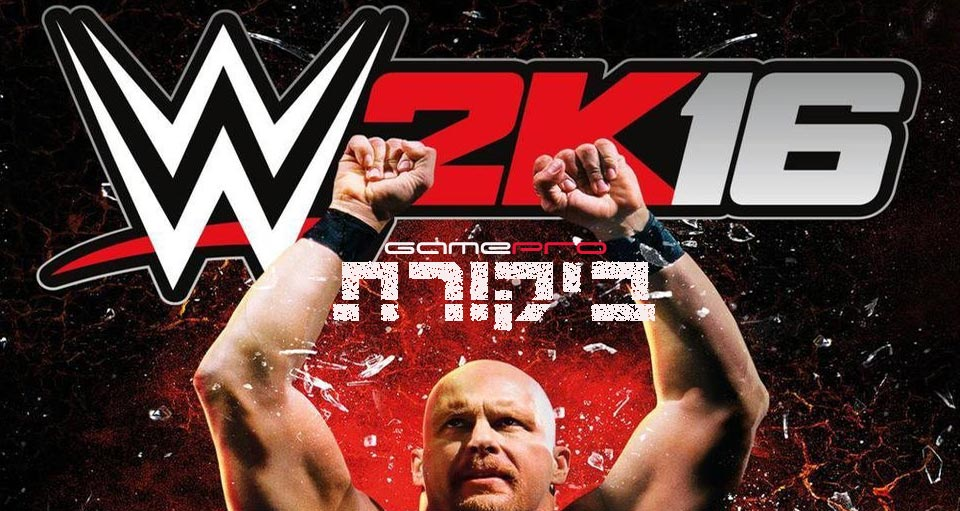 wwe-2k16-review