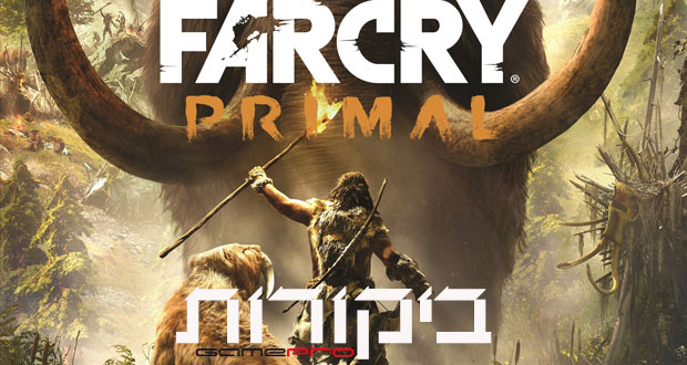 Far-Cry-Primal-review-round-up