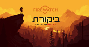 Firewatch-REVIEW