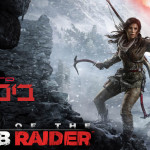 ביקורת משחק: Rise of the Tomb Raider