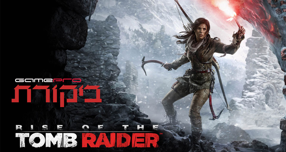 tomb-raider-2016-REVIEW