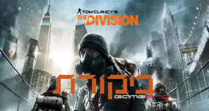 the-division-review-pc