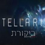 ביקורת משחק: Stellaris