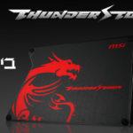ביקורת: MSI Thunderstorm- משטח אלומיניום לעכבר גיימינג