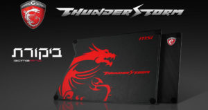 Thunderstorm-MSI-REVIEW