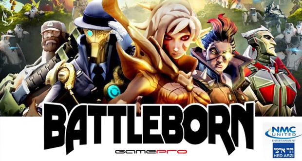 battleborn-GIVEAWAY