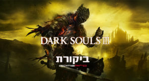dark-souls-3-REVIEW