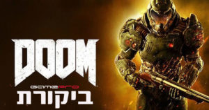 doom-REVIEW