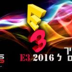 המדריך השלם ל-E3 2016