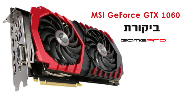 GTX-1060-MSI-REVIEW