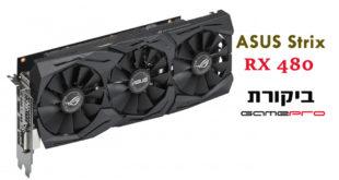 RX-480-ASUS-STRIX-REVIEW