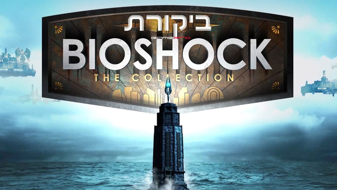 bioshock-the-collection-review