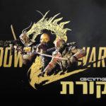 ביקורת משחק: Shadow Warrior 2
