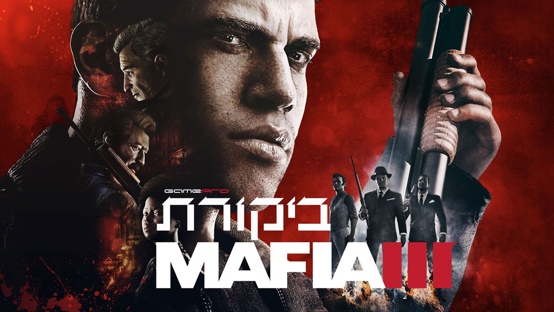 mafia_3_review