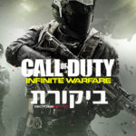 ביקורת: Call of Duty: Infinite Warfare