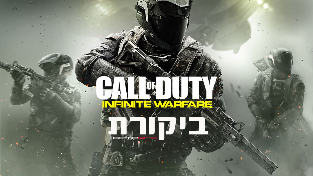 call-duty-infinite-warfare-review