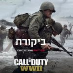 "ביקורת: ""Call of Duty: WW2"""