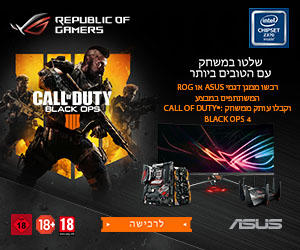ASUS_2018 COD Is – web banner-300×250