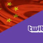 Twitch נחסם בסין
